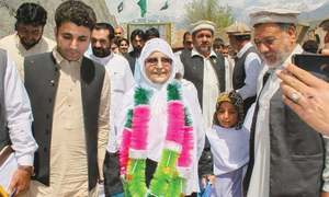 'Go on, Ali Begum, we are with you': Support rings out in Kurram for NA-46's only female candidate