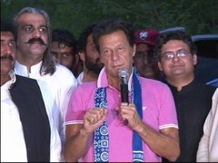 Disgruntled PTI workers end sit-in over award of party tickets after Imran's assurance