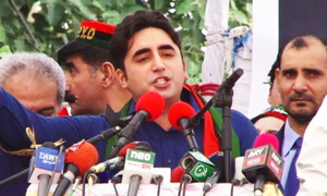 PPP to hire copter for Bilawal's electioneering