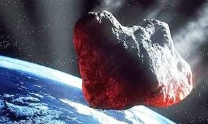 سیارچے یا ایسٹیرائڈز کیا ہیں اور ان کا عالمی دن منانے کا مقصد کیا ہے؟