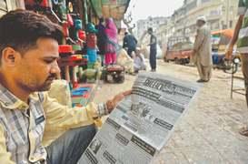 Keeping alive the Gujarati press