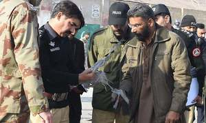 Six security men martyred in Awaran attack
