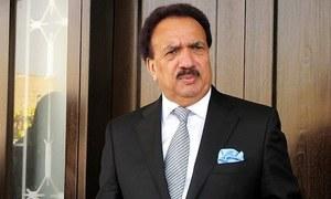 'وزارت داخلہ سیاست دانوں کی سیکیورٹی اقدامات کے بارے میں تفصیلات فراہم کرے'