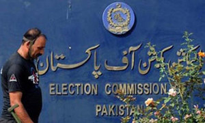 ECP asks media not to air poll results before 7pm