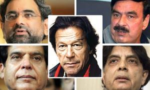 راولپنڈی اسلام آباد میں سیاسی پنجے کی پنجہ آزمائی