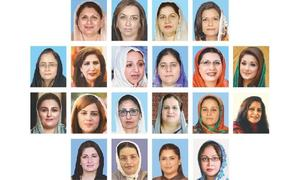 ECP clears major political parties on allocation of 5pc tickets to women