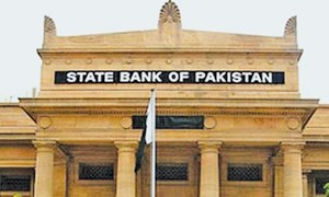 SBP tightens currency movements