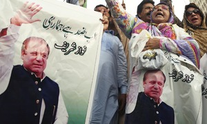 Accountability court terms Sharif family 'monolith' in verdict