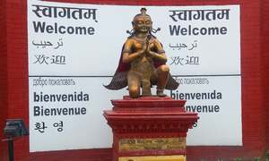 سفرنامہ نیپال: برفیلی چوٹیوں اور دلکش مناظر کی سرزمین