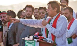PTI chief vows to strengthen institutions if voted to power