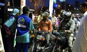 Caretaker govt lowers petrol price by Rs4.26