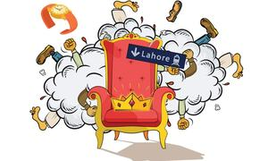 THE BATTLE FOR LAHORE