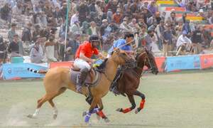 Chitral, Gilgit, Laspur and Ghizer compete in Shandur Polo Festival 2018