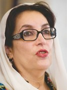 Reminiscences: Benazir's persistence paved the way for democracy