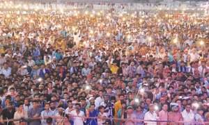 Asif Zardari may now jump on Nawaz Sharif's bandwagon: Imran