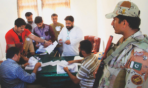 ECP denies reports of troops' role in transmission of election results
