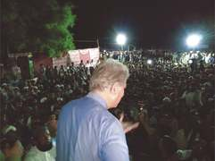 Qureshi links change in public life to PTI govt