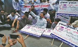 Advertisers demonstration against ECP code