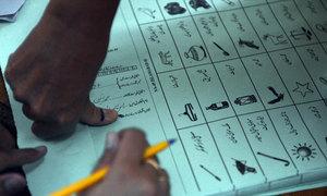 اے این پی رہنما کا قتل: پی کے 78 میں انتخابات ملتوی