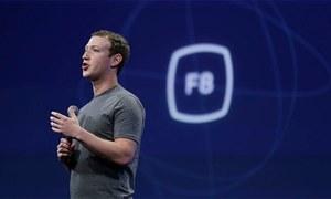 کیمبرج اینالیٹیکا اسکینڈل: فیس بک کو پہلے جرمانے کا سامنا