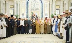 افغان طالبان نے سعودی علماء کے مذاکراتی عمل شروع کرنے کے مطالبے کو مسترد کردیا