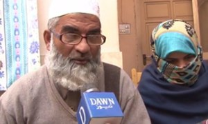 زینب قتل کیس: 'صدر مملکت مجرم عمران کی معافی کی اپیل مسترد کردیں'