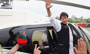 Imran Khan summoned by NAB for 'misusing' KP govt's helicopters