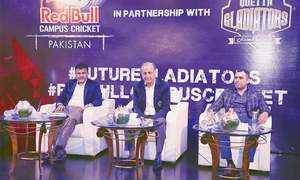 Quetta Gladiators join hands with Red Bull for Campus Cricket