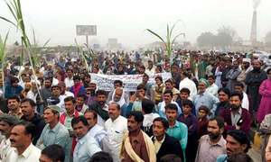 Sugarcane growers protest for dues in Kasur
