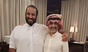 سعودی ولی عہد کی کھرب پتی شہزادے ولید بن طلال سے دوستی