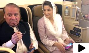 لاہور ائیرپورٹ پہنچنے پر نوازشریف اور مریم نواز گرفتار