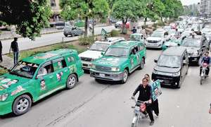 PML-N Pindi rally for Lahore manages to gather just 400 workers
