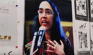 Sister allowed to pursue Perween Rahman's murder case