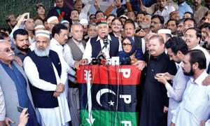 PPP accuses caretaker govt of supporting PTI