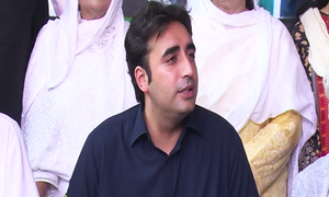 Bilawal suspends his countrywide political activities