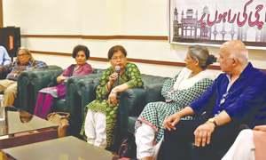 Karachi down memory lane