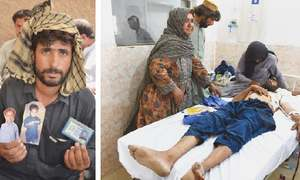 Siraj, other victims of Mastung attack buried amid touching scenes
