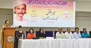 Salient features of Anis's poetry highlighted