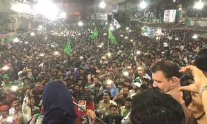 Zulfiqar Mirza changes political landscape of Badin