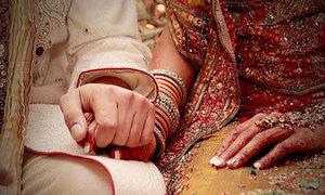اگر ووٹ نہیں دیا تو کیا شادی ختم ہوجائے گی؟