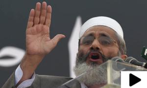 '25 جولائی کو اسلام، بے حیائی کے درمیان مقابلہ ہوگا'