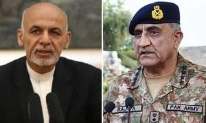 افغان صدر کا آرمی چیف کو فون،دہشت گردی کے واقعات پر افسوس کا اظہار