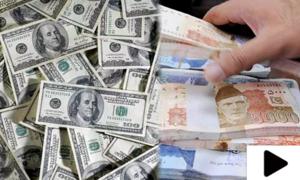 انٹر بینک میں ڈالر 128روپے کی ریکارڈ سطح پر جا پہنچا