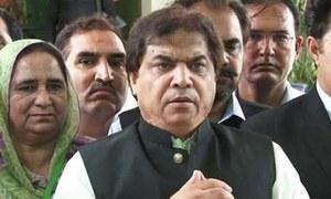 ایفی ڈرین کیس: ہائیکورٹ کے فیصلے کےخلاف حنیف عباسی کی درخواست مسترد