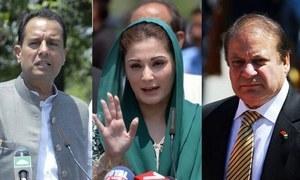 اسلام آباد ہائیکورٹ: نواز، مریم اور صفدر کی اپیلوں پر نیب کو نوٹس