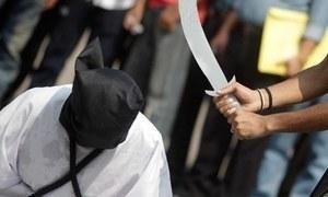 سعودی عرب: پاکستانی کے قتل کے جرم میں 5 افراد کا سرقلم