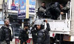 Punjab police register multiple cases against 198 PML-N workers