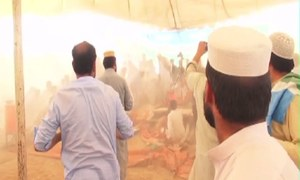 5 injured as stage collapses at MMA election gathering
