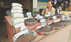 Rupee devaluation pushes up prices of tea