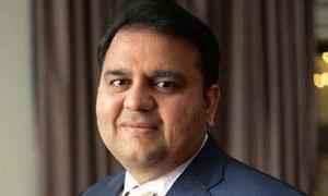 انتخابات کے حوالے سے سیاسی جماعتوں کے خدشات دور کیے جائیں، تحریک انصاف